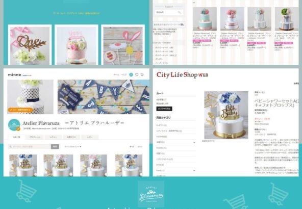 AtelierPlavaruza webshop