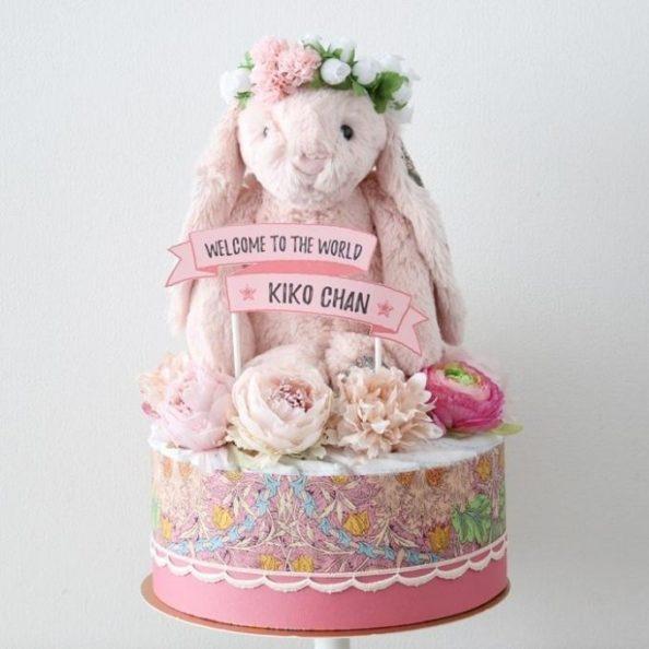 ダイパーケーキ(Blossom Blush Bunny)