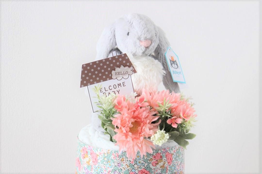 Bashful Snow Bunny (Pink)