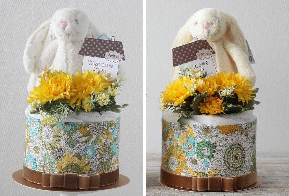 Bashful Twinkle Buttermilk Bunny