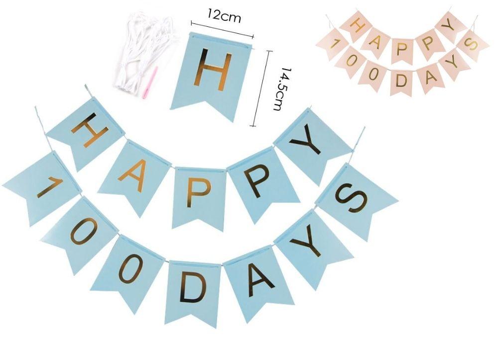 NEW【パーティアイテム】ガーランド HAPPY 100 DAYS パーティー デコレーション
