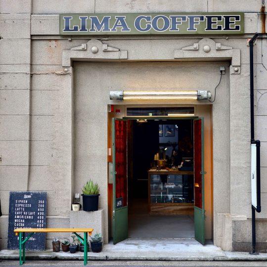 limacoffee